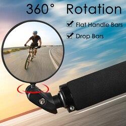 Зеркало заднего вида для велосипеда, вращающееся на 360 градусов, регулируемое, 18-25 мм