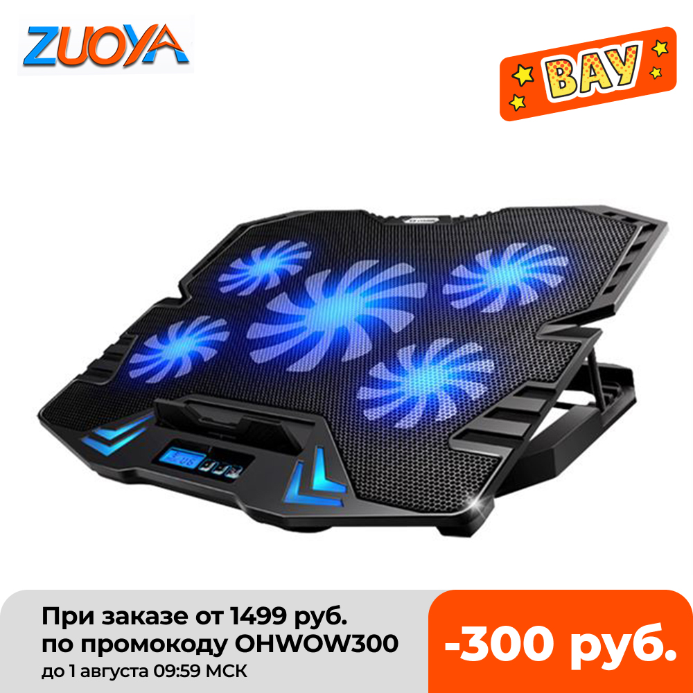 Zuoya 17inch mute Gaming Laptop Cooler Red/Blue LED Fans Powerful Air Flow Portable Adjustable Laptop Stand
