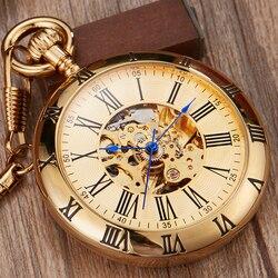 Retro Silver Gold Automatic Mechanical Pocket Watch Men Women Luxury Copper Watches Skeleton Steampunk FOB Watch Chain Pendants