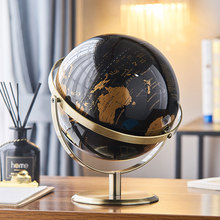 Creative Globe Model ABS Alloy School Teaching Equipment Modern Home Living Room Decoration Accessories Gifts for Children