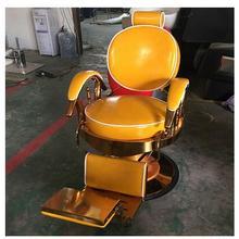 Lugar salón de peluquería silla ascensor retro silla vintage pelo salón dedicado europeo corte silla