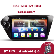 Android 9 Multimedia Video Player For Kia K2 Rio3 2011-2017 Double Din DVD Car Autoradio Radio Navigation GPS Wifi FM AM RDS 9 66 android 8 1 universal car usb video audio multimedia gps radio fm am dvd player voice navigation for volkswagen series