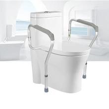 Поручни безопасности ванной комнаты противоскользящие туалет душевая рама регулируемая высота медицинские поручни для пожилых беременных инвалидов