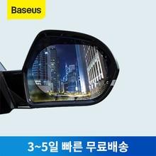 Baseus 2 sztuk 0.15mm naklejka na samochodowe lusterko wsteczne, odporny na deszcz, folie ochronne widok z tyłu lustro Anti Fog folie okienne wodoodporna naklejka na samochód