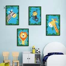 Живопись на холсте мультфильмы Зебра Лев обезьяна жираф милые