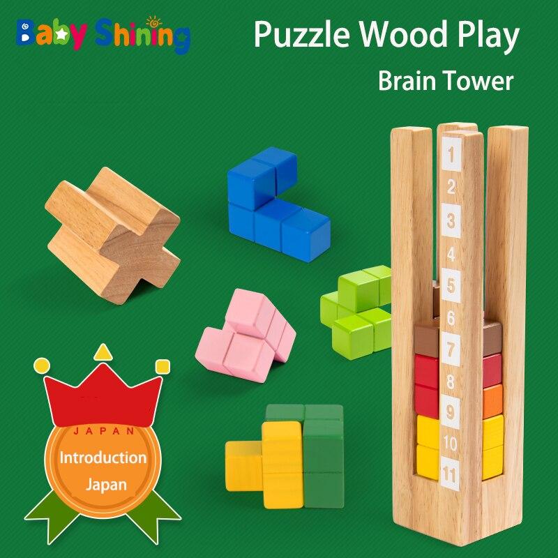 Bébé brillant bébé jouets populaire Puzzle jeux sagesse tour cerveau développement logique pensée formation bois jouets pour enfants cadeau