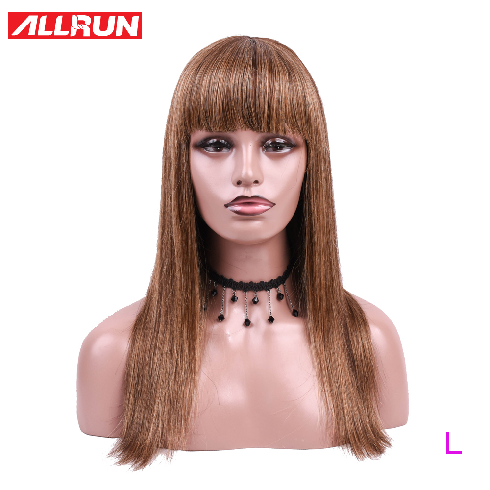 ALLRUN Brazilian Human Hair Wigs With Bangs Straight Hair Wigs For Women Machine P4/27 Pre Colored Non-Remy Machine Low Ratio