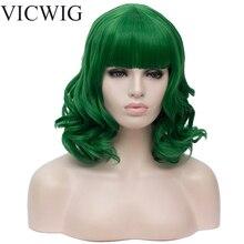 VICWIG peluca corta sintético para mujer, postizo con volante grande rizado, con flequillo, resistente al calor, color verde, rojo, Rubio, blanco, rosa y negro