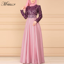 MISSJOY vestido Abaya musulmán para mujer, Kimono árabe Vintage de encaje dividido, ropa islámica elegante de Dubái, S 5XL