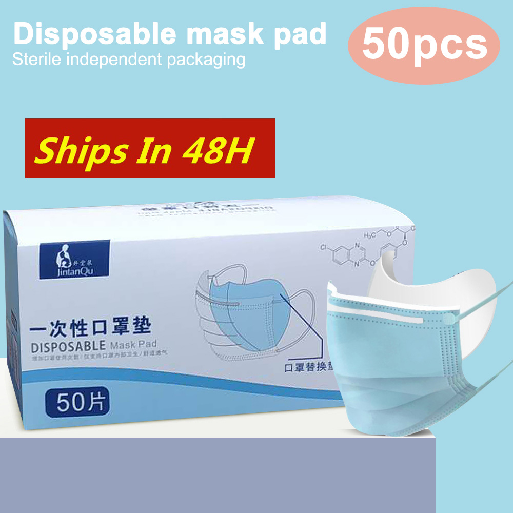 Hot Sale 50pcs Replaceable Protective Mask Filter 3-Layers Dustproof Anti-Dust Surgical Disposable Mask Cotton Pads No Face Mask