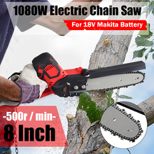8 Inch Brushless Electric Chainsaw Cordless Portable Garden Power Tool Rechargeable Lithium For Makita Battery