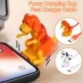 Устройство для быстрой зарядки USB кабель с разъемом Micro USB Type-C для iPhone Huawei Samsung Xiaomi кабель забавные подушкой игрушка для собаки в форме Быстры...