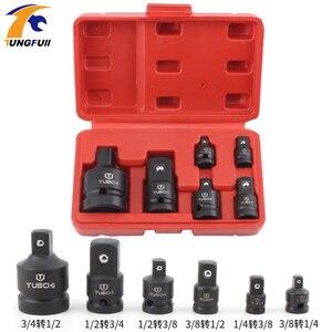 1Set Impact Socket Adaptor 1/2 to 3/8 3/8 to 1/4 3/4 to 1/2 Socket Convertor Adaptor Reducer for Car Bicycle Garage Repair Tool
