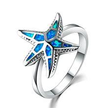 Женские свадебные кольца вечерние синего цвета с морской звездой