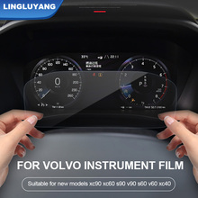 For volvo XC60 XC90 S90 V90 XC40 S60 V60 interior modification TPU dashboard film central control display protective film