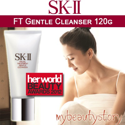 SKII SK2 sk-ii Skin Cleansing Cream Moisturizing Whitening 120g Amino Acid