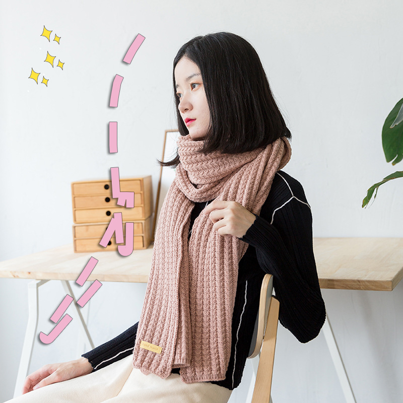 Korean-style Autumn And Winter Base Versatile Wool Scarf South Korea Solid Color Knitted Warm Scarf Japanese-style Men And Women
