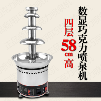 Chocolate Fountain machine for Party Commercial Automatic Wedding Banquet 4 layers110V/220V Chocolate Waterfall Fountain hot pot us plug three layer creative design of chocolate fountain chocolate melting and heating hot pot machine