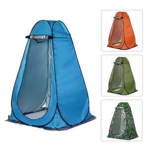 Portable Outdoor Shower Bath Changing Fitting Room Camping Pop-Up Tent Dressing Shelter Beach Privacy Toilet Tent with Bag(China)