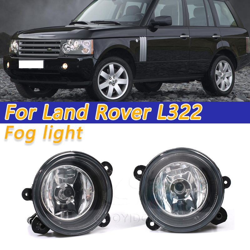 2pcs Front Fog Light Lamp Cover Trim Accessories For Range Rover Sport 2014-2017
