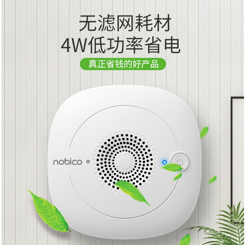 Машина для работы в мебель для дома и офиса дезодорирование Qu специфический запах Активный кислород анион стерилизации фильтр очистки
