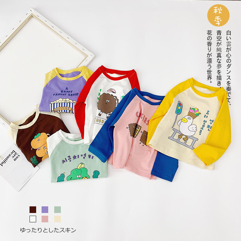 Children's T-Shirt Hoodies Autumn Spring Comfortable Girls Boys Pure-Cotton Fashion And