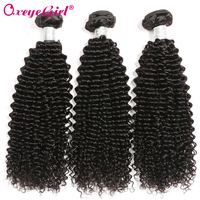 Oxeye girl Afro Kinky Curly Hair Brazilian Hair Weave Bundles Non Remy Human Hair Bundles No Tangle 28 inch Bundles In Stock