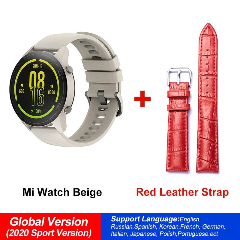 Beige N Red Strap