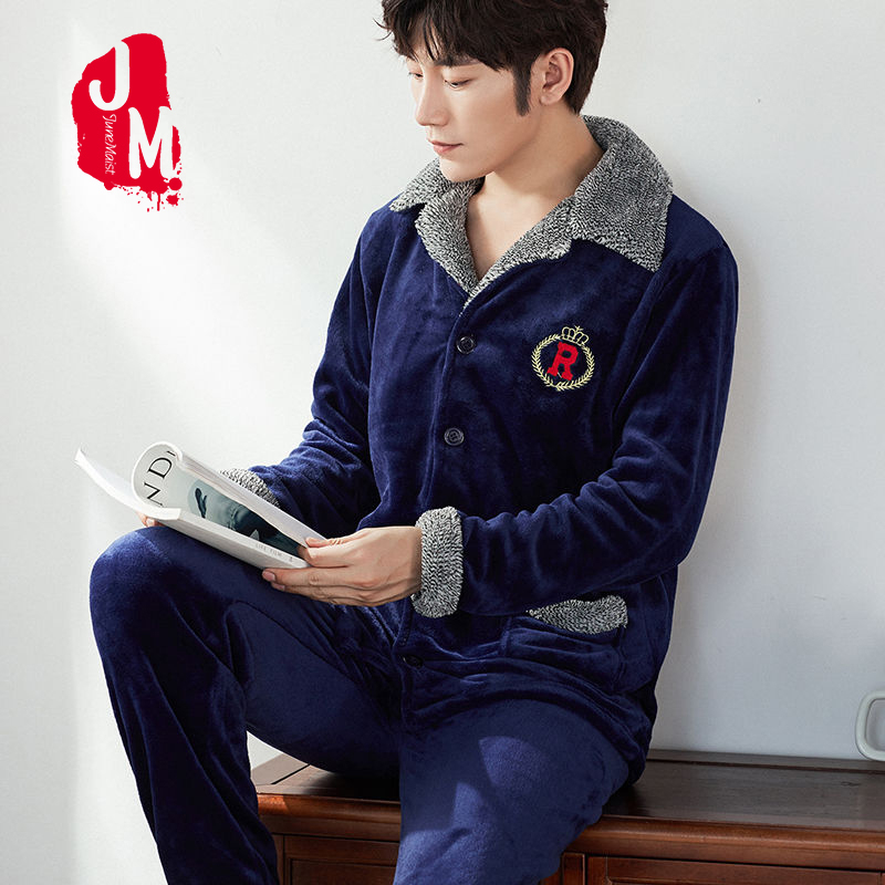 Sleepwear Men's Coral Fleece Winter Men's Sleepwear Full Sleeve Turn-down Collar Flannel Man Pyjama Set Solid Pijama Male L XXXL