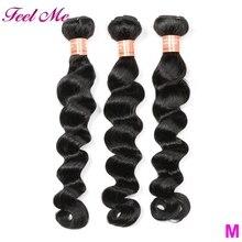 FEEL ME Hair Malaysian Loose Deep Wave Bundles Hair 100% Human Hair Weave 3/4 Bundles Deal