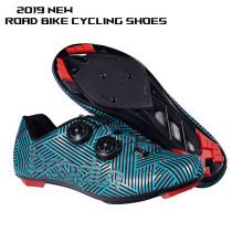 Новинка, обувь для велоспорта, Ультралегкая, противоскользящая, износостойкая, профессиональная, самоблокирующаяся обувь, обувь для спорта на открытом воздухе, велосипедная обувь