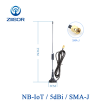 цена на 2pcs 3G GSM 915MHz Antenna NB NB-IoT Lora Antenna Omni with Magnetic Base Long Range DTU Module Repeater Gateway Aerial 20012