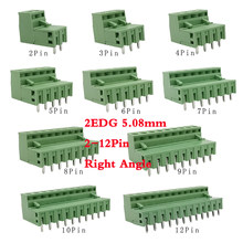 2EDG 5.08mm PCB Screw Terminal Block Wire Connector Right Angle Plug, 5.08mm Pitch Header Sockets 2/3/4/5/6/7/8/9/10/12 Pin