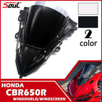 Motorcycle Carbon Fiber Sports Viser VIsor WindScreen Windshield Fits For CBR650R 2019-2020 19'-20' Double Bubble