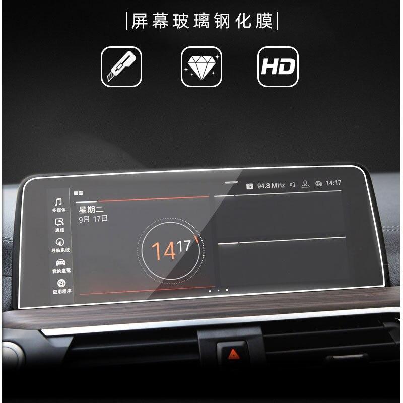 Защита экрана из закаленного стекла для BMW X3 X4 G01 G02 2018-2019
