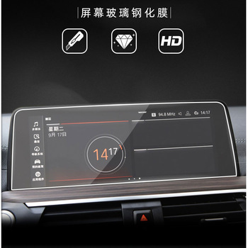 Tempered Glass GPS Navigation Screen Protector For BMW X3 X4 G01 G02 2018-2019 image