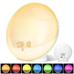 Adjustable Colorful Alarm Cloc