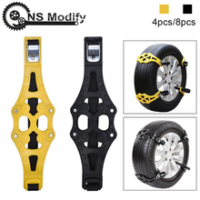 NS Modify 4PCS/8PCS Car Tyre Winter Roadway Safety Suitable