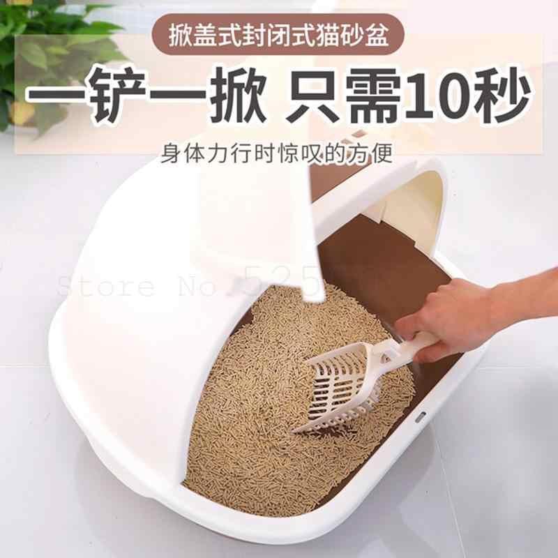 Tamamen kapalı süper büyük kedi kum Anti-splash ve koku tuvalet yavru Sandpan kukla kedi yatak kedi malzemeleri