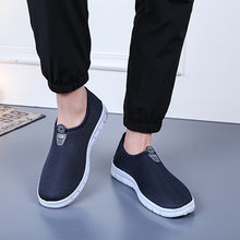 New Men's Casual Slip-On Sport Shoes Sneakers Comfortable Footwears Loafers Shoes for Men Mesh Men Sneakers Zapatillas Hombre(China)