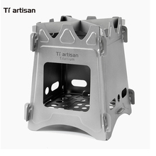 Tiartisan Camping Wood Stove Portable Outdoor Folding Titanium Burning for Backpacking Survival Picnic Hunting