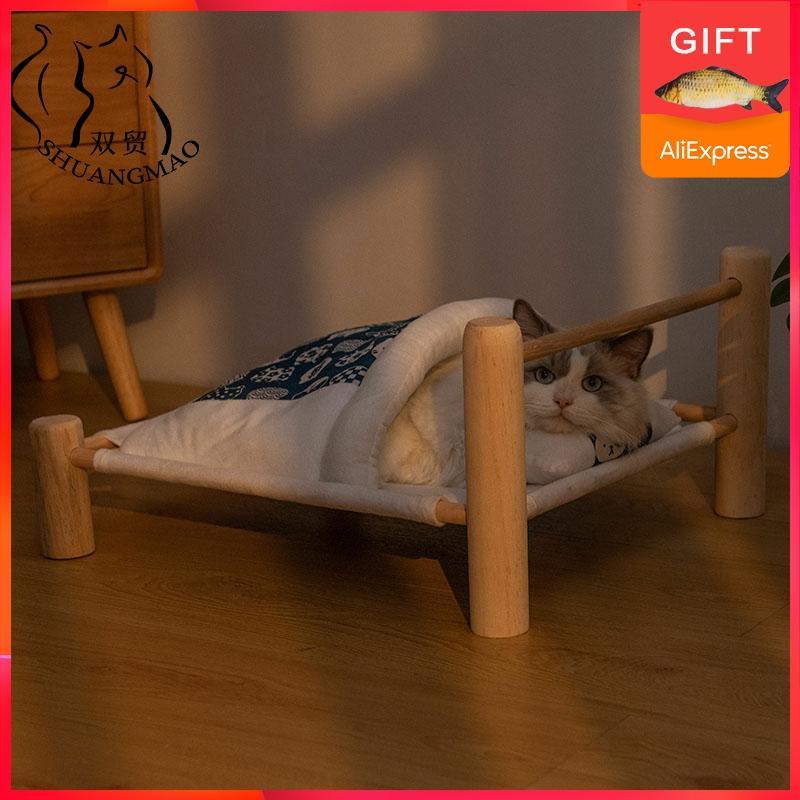 Shuangmao pet cama de gato removível saco de dormir cama de rede camas para espreguiçadeira de madeira gatos casa inverno quente animais de estimação pequeno cães sofá esteira