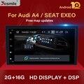 Автомобильный радиоприемник DSP Android 10, DVD для Audi A4 B6 B7 S4 B7 B6 RS4 B7 SEAT Exeo 2002-2008, мультимедиа, GPS-навигация, стерео головное устройство