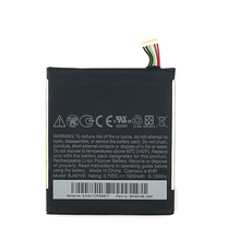 NEW Original 1650mAh BJ40100 battery for HTC One S Ville G25 ONES Z520E Z560E High Quality Battery+Tracking Number trendy outdoor sports arm band for htc one x s720e one s z520e black