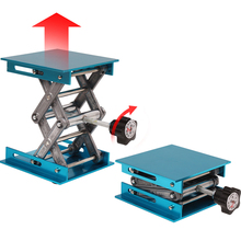Lifting-Stand-Rack Router Lift Table Platform Woodworking Benches Aluminum Engraving