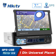 Hikity 1 din Versenkbare Auto Radio MP3 Player 7 \
