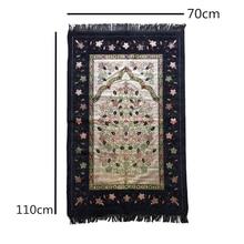 2020 새로운 패션기도 매트 이슬람 haj 선물기도 깔개 Janamaz Sajadah 이슬람 매트 70 × 110CM