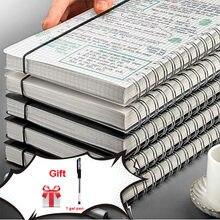 Caderno a5 mini caderno estudante de proteção para os olhos bobina livro mão ledger reunião negócios estudante notebook
