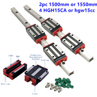 Fast shipping 2pc HGR15 linear guide rail 1500mm 1550mm+4pc linear block carriage HGH15CA /flang HGW15CC HGH15 CNC parts|Linear Guides| |  -