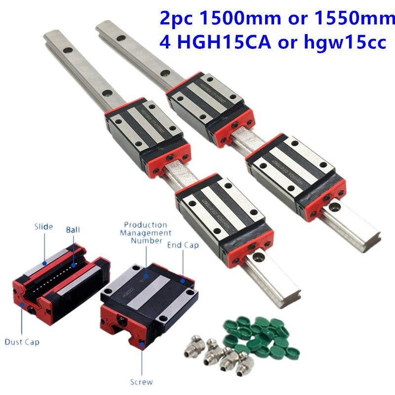 Livraison rapide 2 pièces HGR15 rail de guidage linéaire 1500mm 1550mm + 4 pièces de CNC HGH15CA/flang HGW15CC HGH15